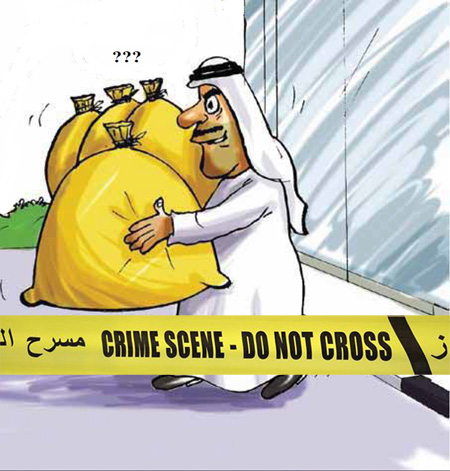 "[Cartoon: Ahmed Abdulla Abdul Khadir, a policeman from Abu Dhabi Police in plain clothes, is seen here, amidst the shameful looting operation""]"