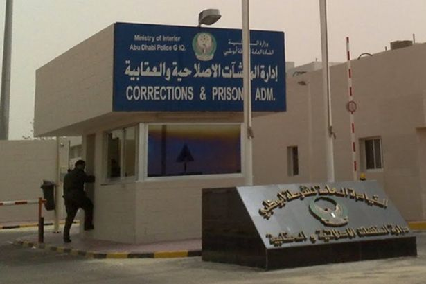 The Shocking History of 'Al Wathba' Central Prison, Abu Dhabi and a 'Culture of Deception & Secrecy'